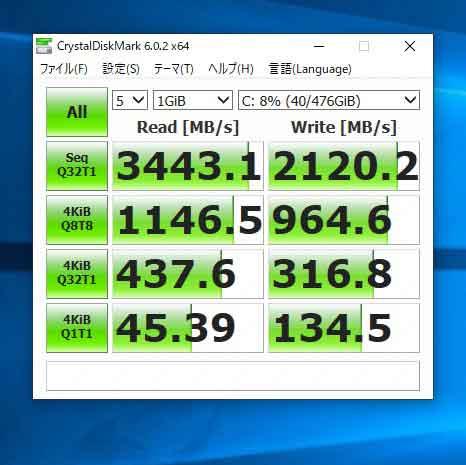 SSD交換 SSD換装 パソコン高速化