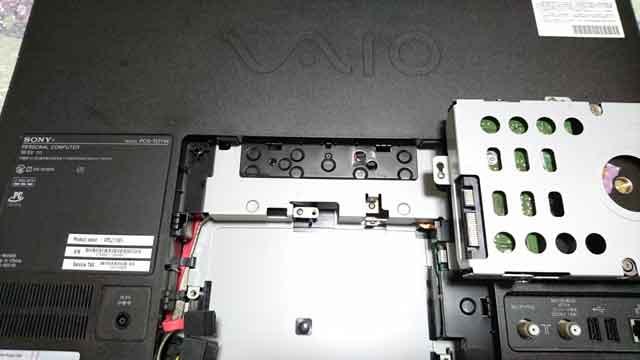 VAIO一体型パソコンが起動しないの画像