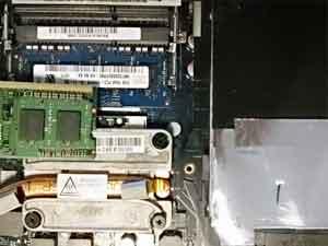 パソコンのメモリー容量を増やす2の画像