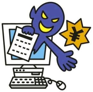 ワンクリック詐欺の画像イメージ