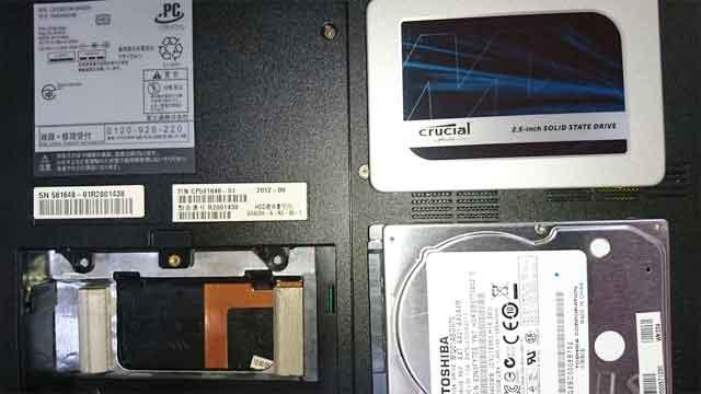 福岡市東区-SSD交換(換装)作業の画像