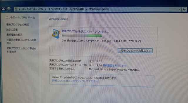 福岡市早良区: windows7無印にサービスパック1を適用するのイメージ