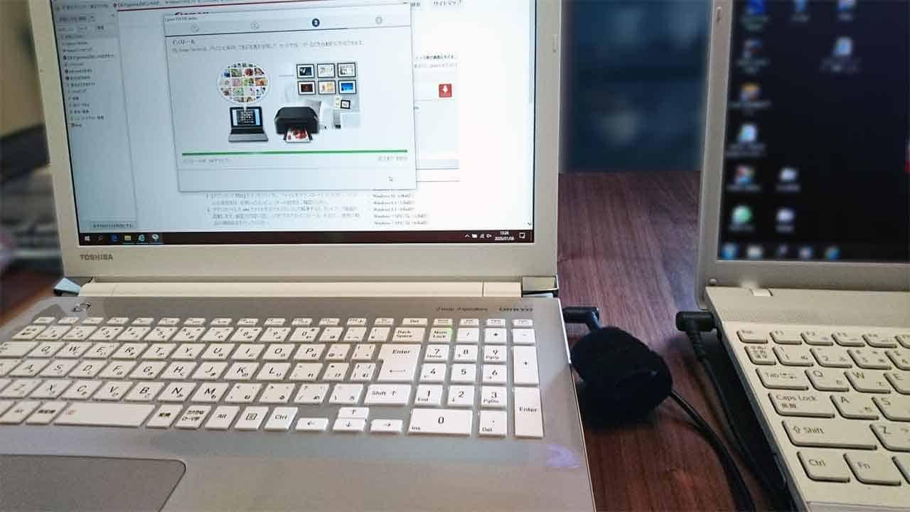 福岡県福岡市東区馬出 パソコン修理 パソコン初期設定 メール設定 データ移行