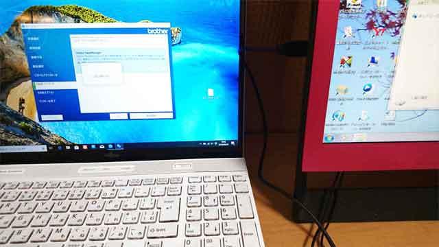 福岡県福岡市中央区六本松 パソコン修理 パソコン初期設定 メール設定 データ移行